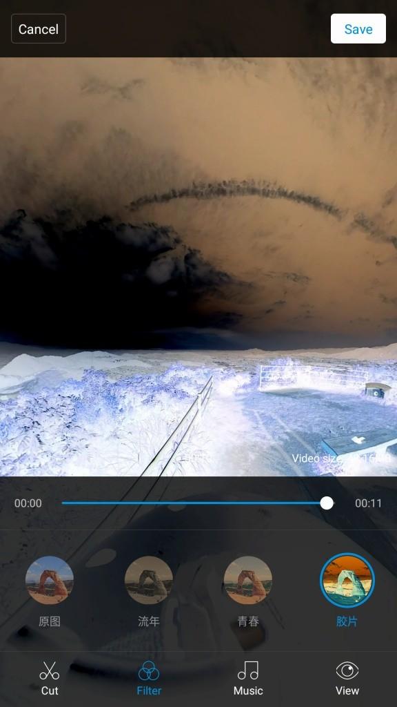 Mi Sphere Cameraアプリ Filter 3