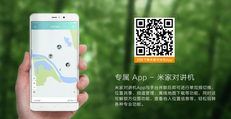 ifengyu.com APP