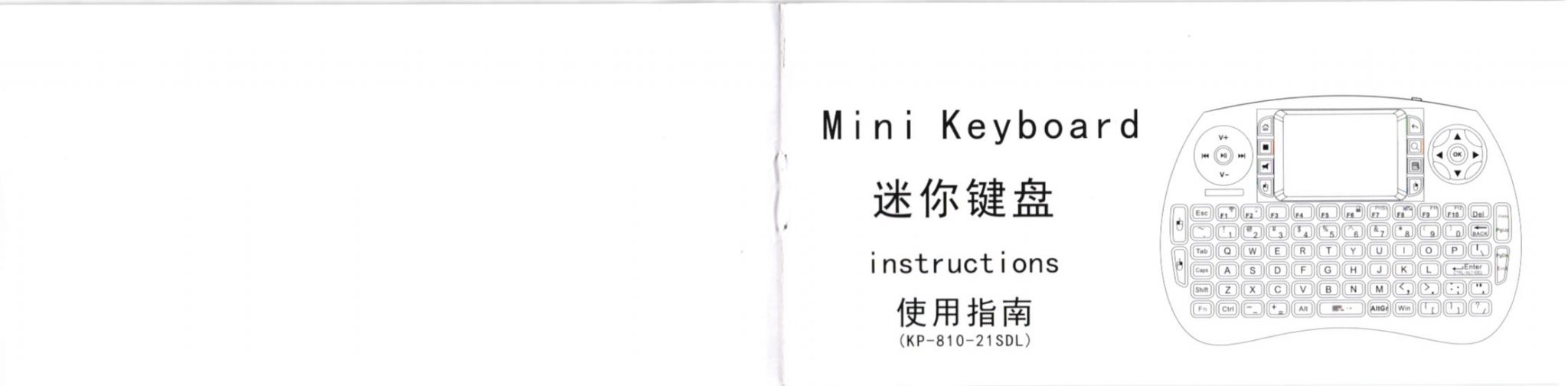 iPazzPort Mini Keyboard 取説 1