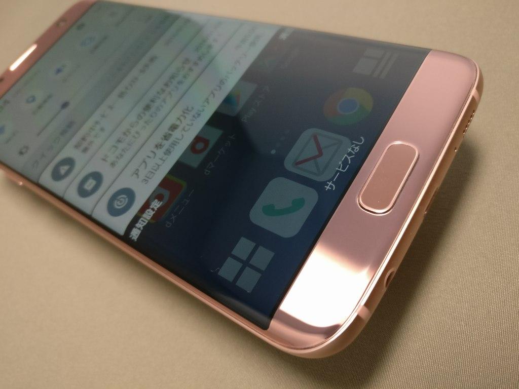 Samsung Galaxy S7 edge SH-02H ピンクゴールド 曲面ガラス+光の加減