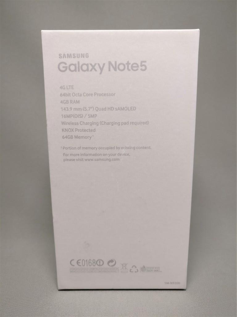 Galaxy Note 5 化粧箱