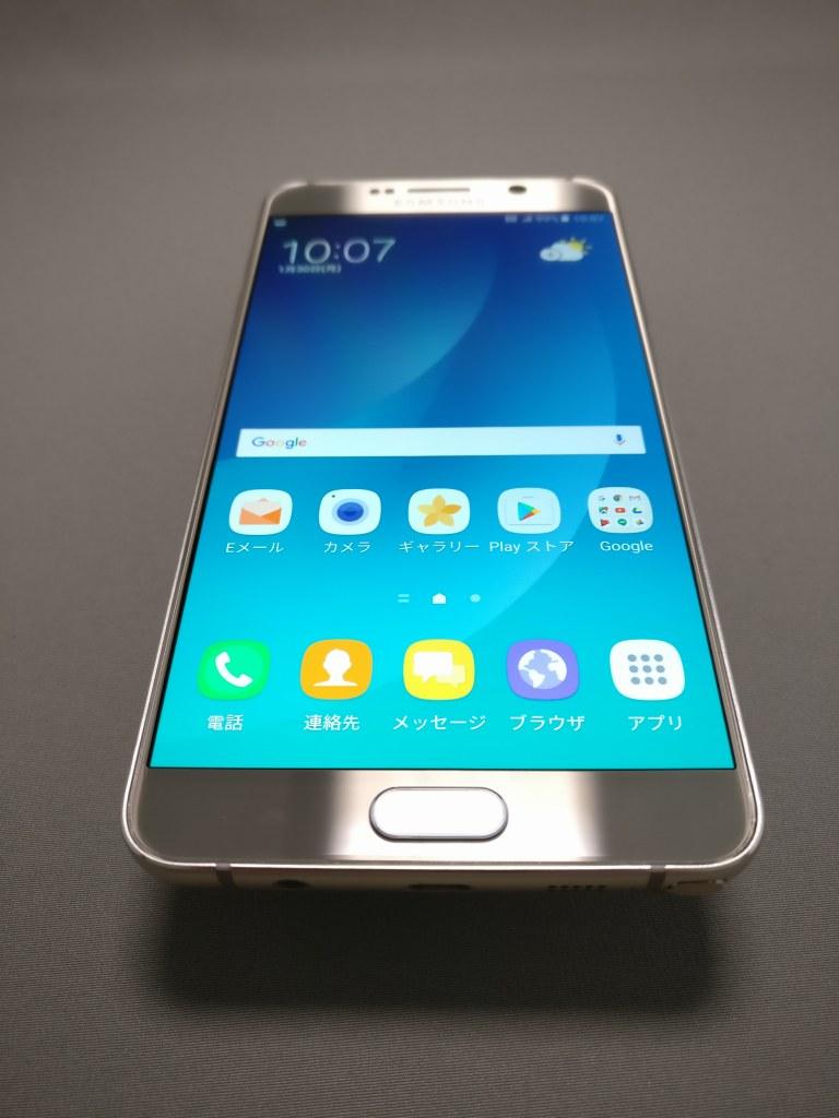 Galaxy Note 5 表面 ギラギラ