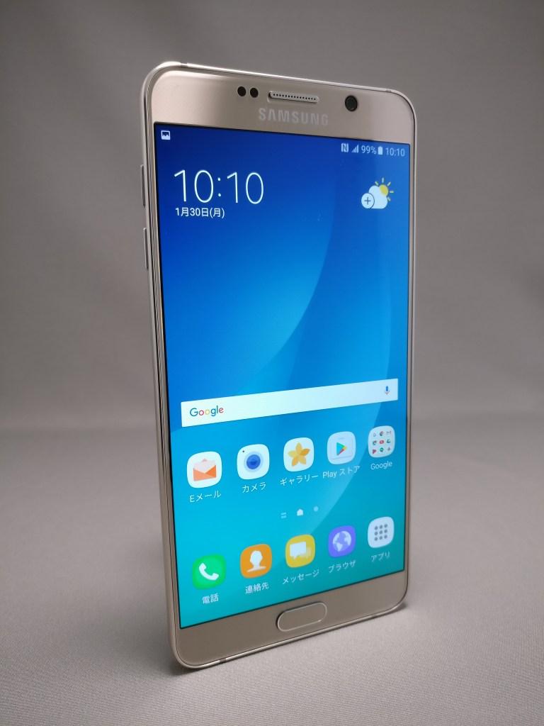 Galaxy Note 5 表面 7