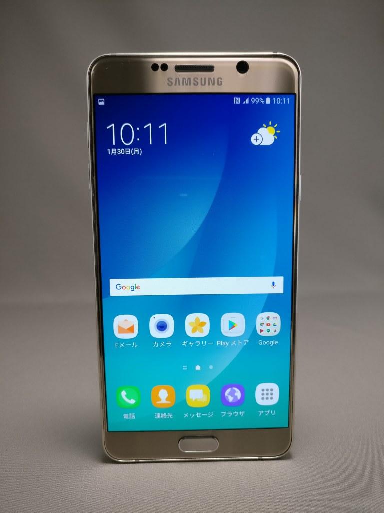 Galaxy Note 5 表面 9