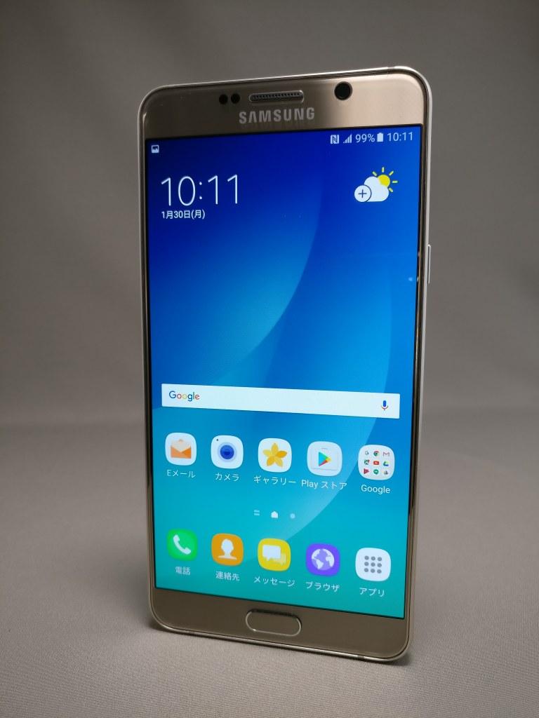 Galaxy Note 5 表面 10