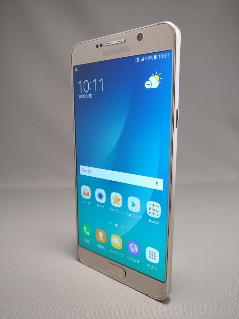 Galaxy Note 5 表面 12