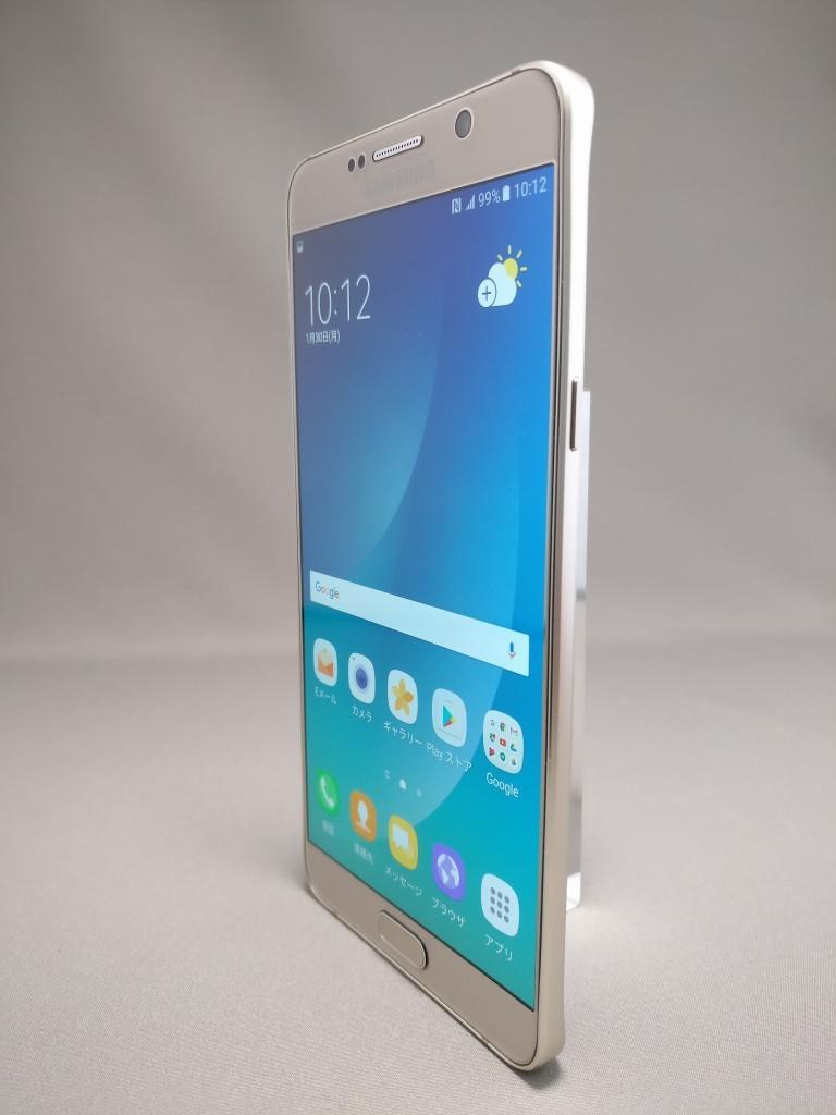 Galaxy Note 5 表面 13