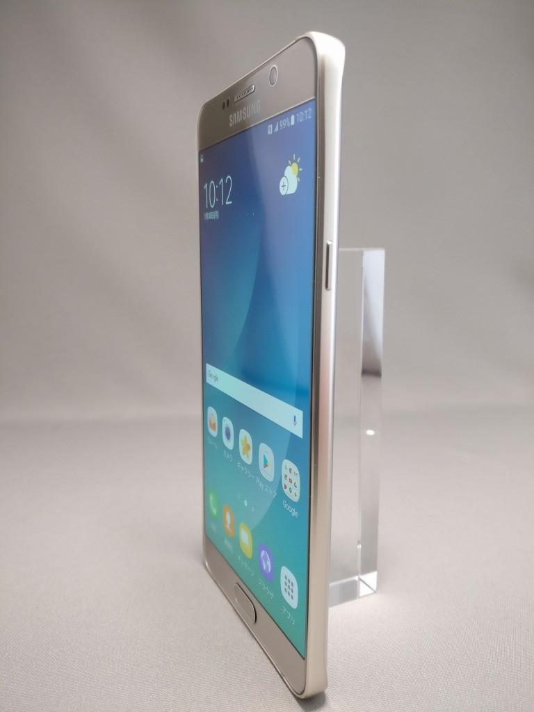 Galaxy Note 5 表面 14