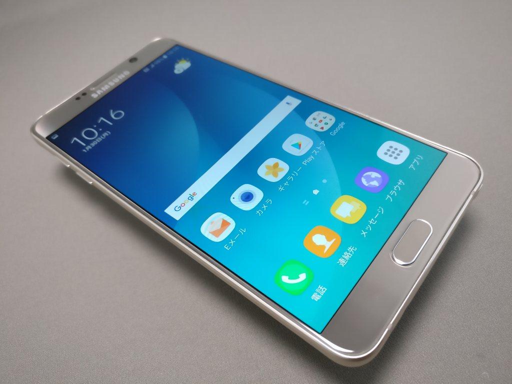 Galaxy Note 5 表面 斜め上