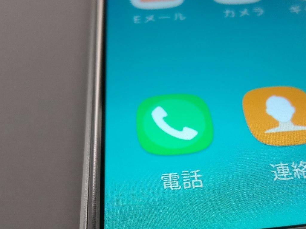 Galaxy Note 5 表面 ベゼル