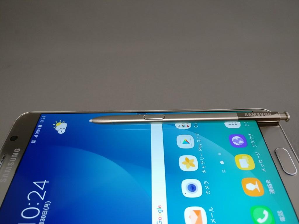 Galaxy Note 5 ペン 収まり