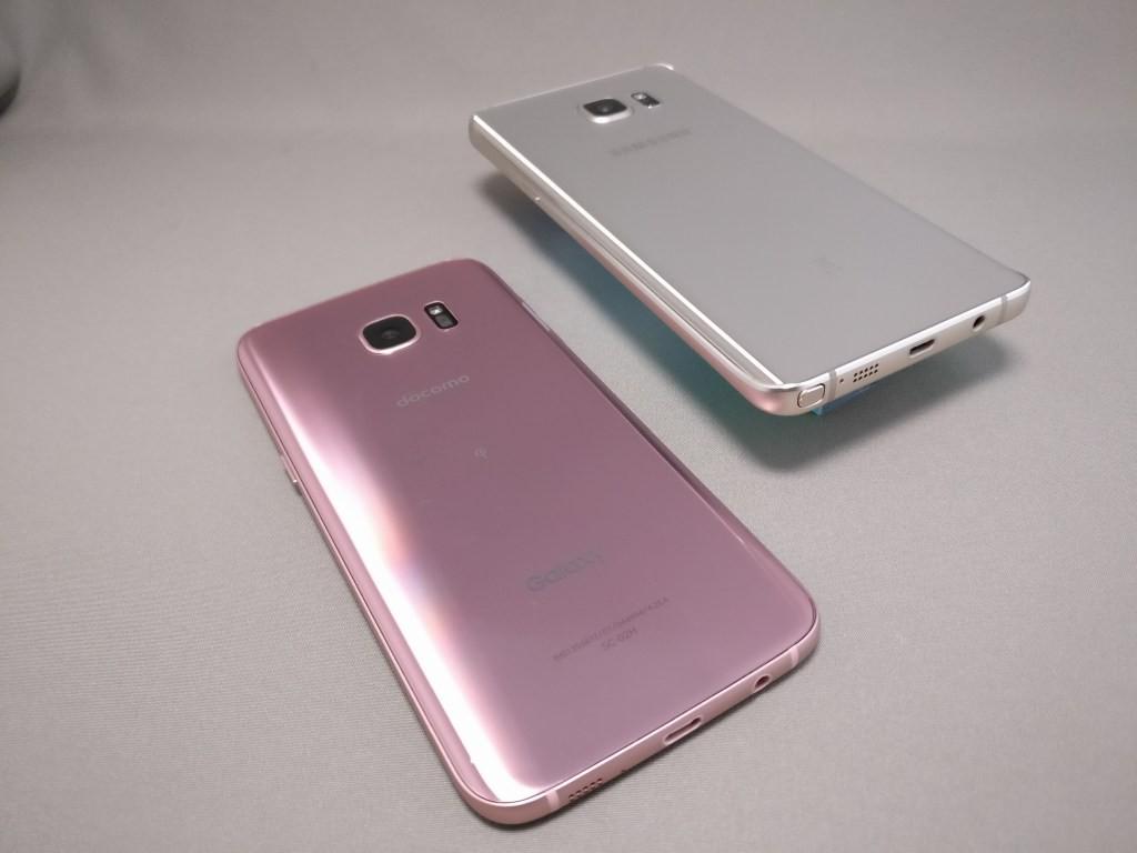 Galaxy Note 5 VS Samsung Galaxy S7 edge SH-02H ピンクゴールド 比較 裏