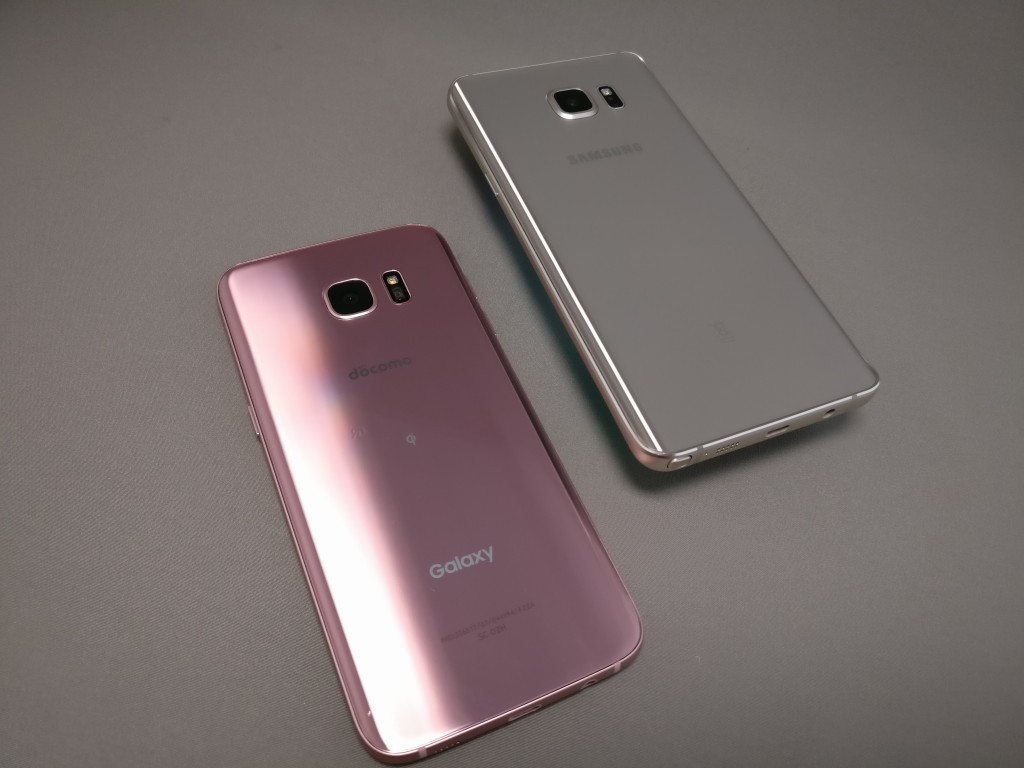 Galaxy Note 5 VS Samsung Galaxy S7 edge SH-02H ピンクゴールド 比較 裏 暗い