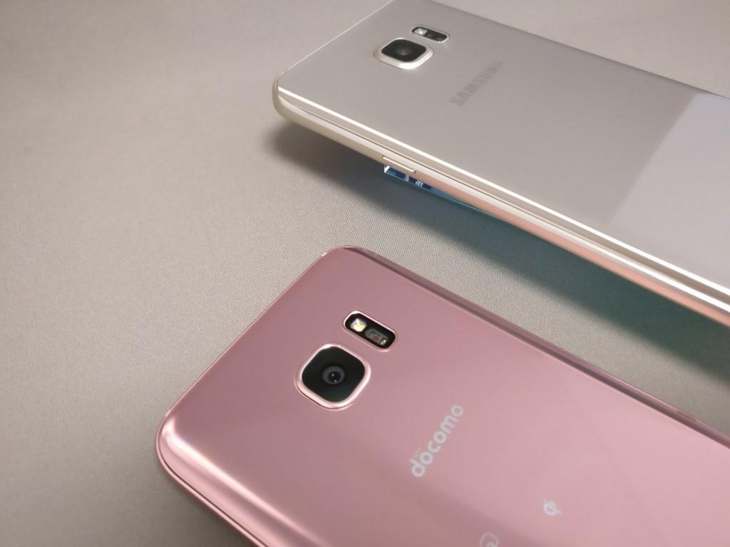 Galaxy Note 5 VS Samsung Galaxy S7 edge SH-02H ピンクゴールド 比較 裏 ズーム