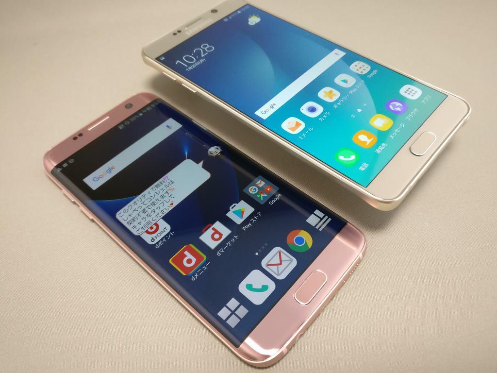 Galaxy Note 5 VS Samsung Galaxy S7 edge SH-02H ピンクゴールド 比較 表