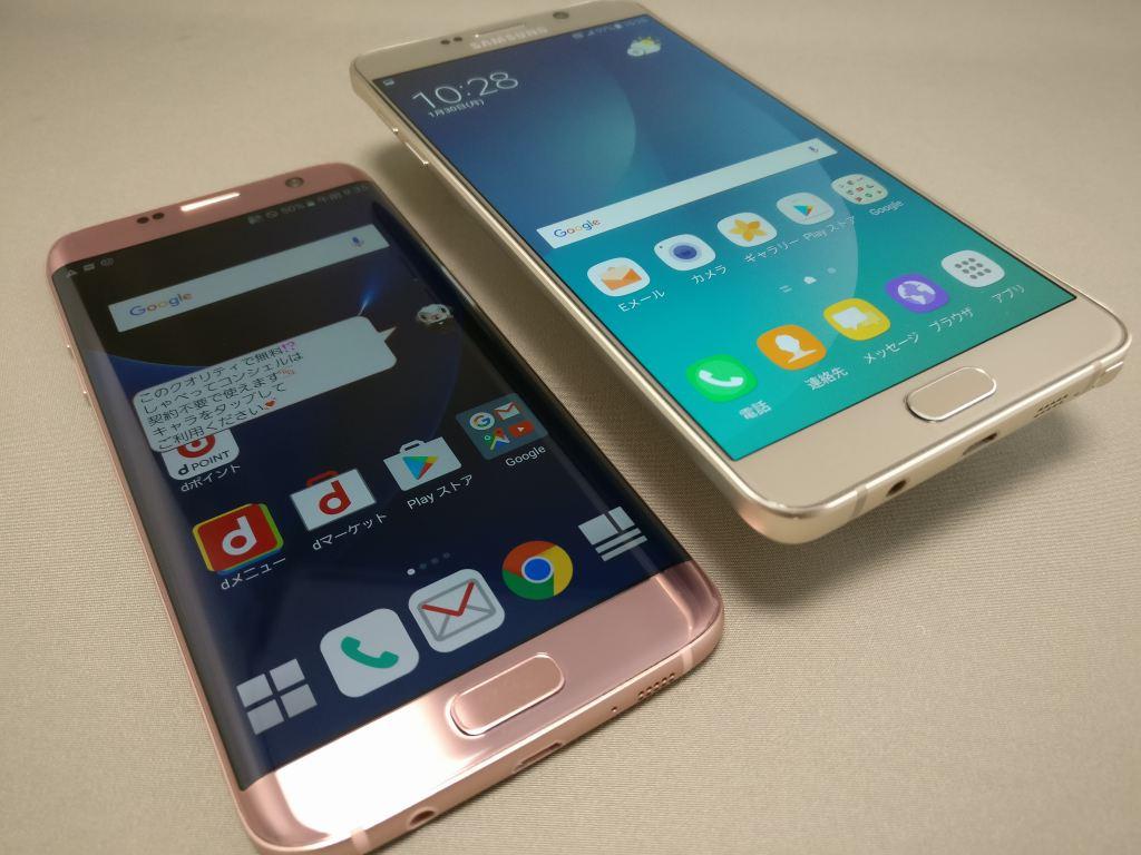 Galaxy Note 5 VS Samsung Galaxy S7 edge SH-02H ピンクゴールド 比較