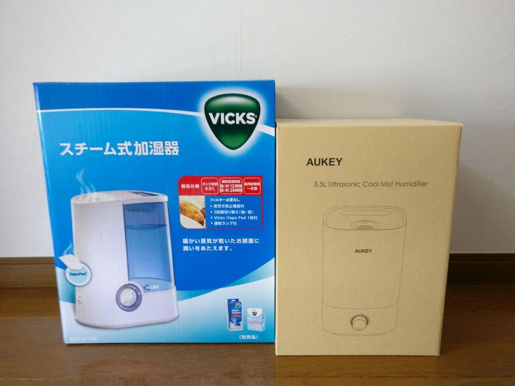 AUKEY 加湿器 超音波クールミスト加湿器 化粧箱 VICSと比較