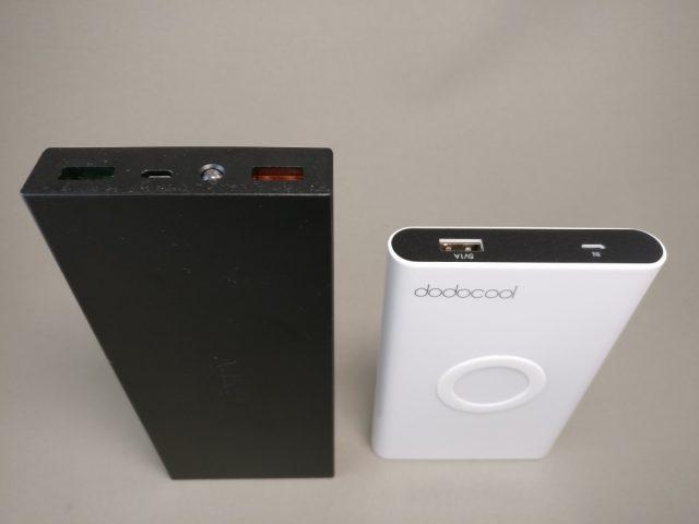 dodocool Qi 他のモバイルバッテリーと比較2