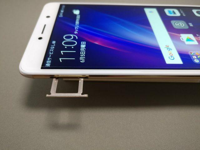 Huawei Honor 6X SIMスロット