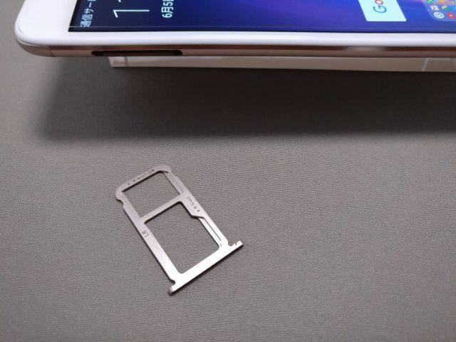 Huawei Honor 6X SIMスロット出す