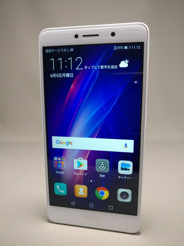 Huawei Honor 6X 表 8