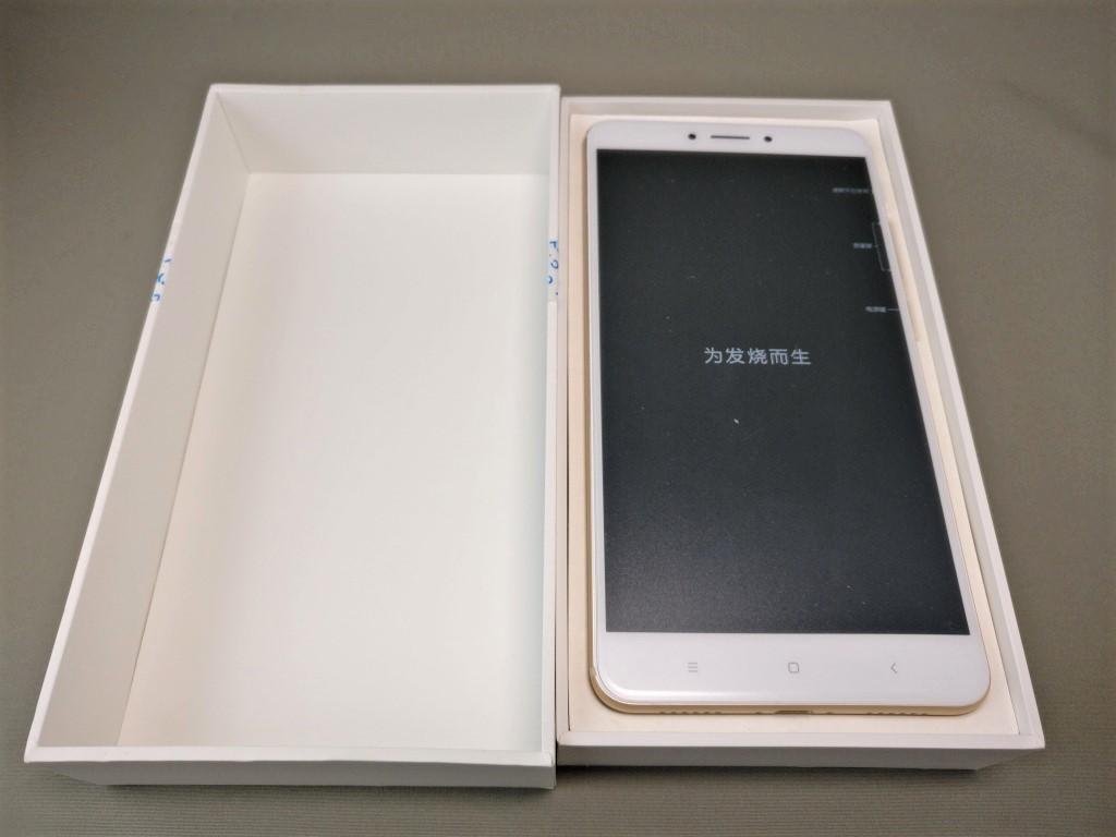 Xiaomi Mi Max 2 開封 表