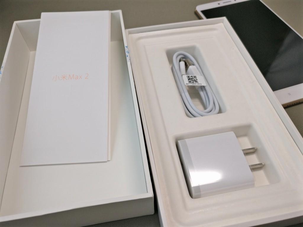 Xiaomi Mi Max 2 開封 付属品