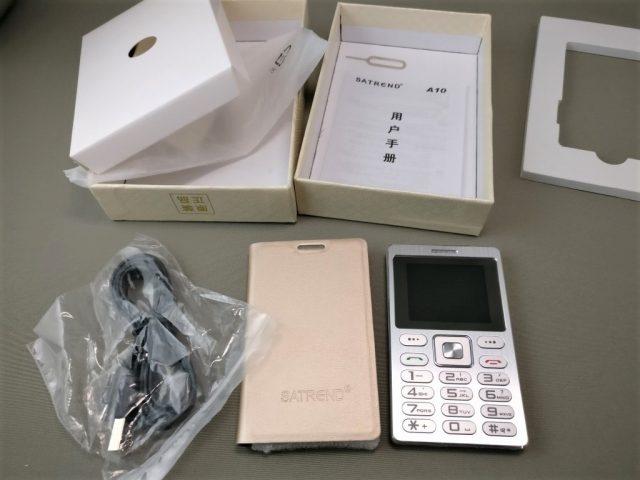 SATREND A10 GSM ミニカードフォン 付属品