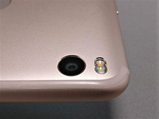 Xiaomi Mi Max 2 リアカメラ