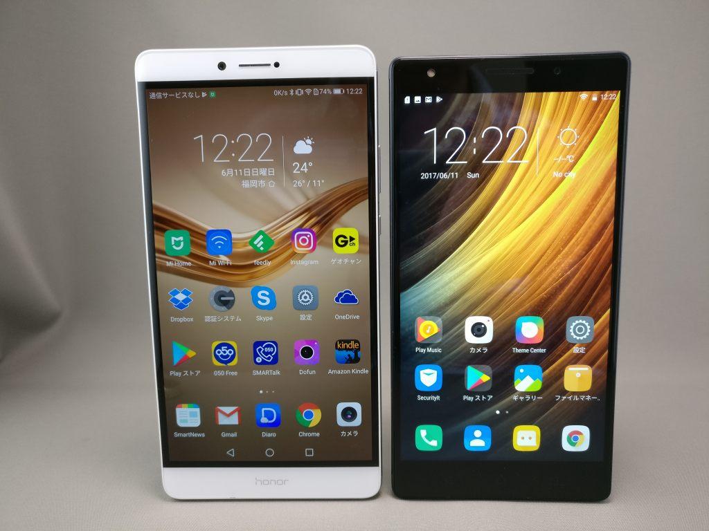 Xiaomi Mi Max 2 他スマホ比較 表 これと比べる