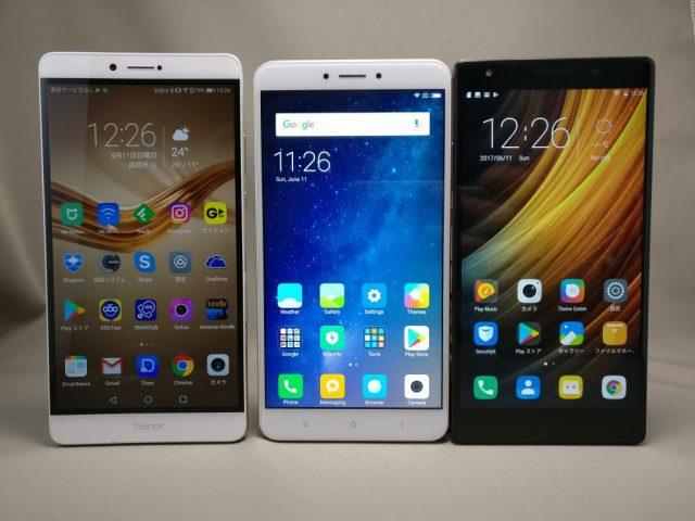 Xiaomi Mi Max 2  他スマホ比較 表