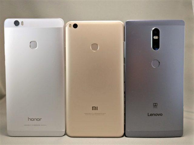 Xiaomi Mi Max 2  他スマホ比較 裏面