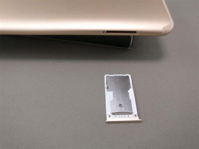 Xiaomi Mi Max 2 SIMスロット 取り出す