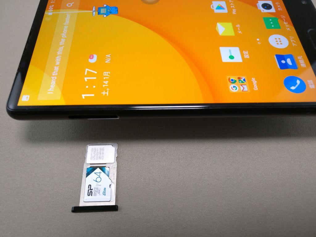 DOOGEE MIX SIMスロット MicroSD
