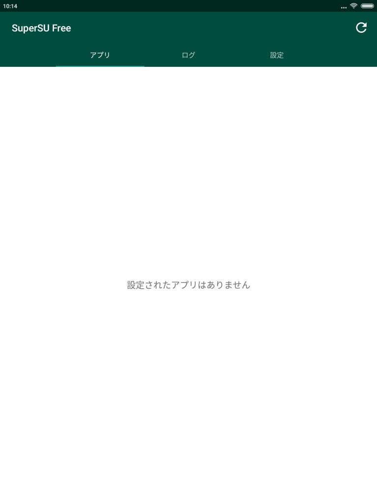 Xiaom Mi Pad 3 SuperSU2