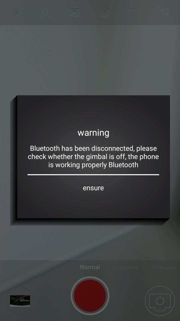 Feiyu ONアプリ ジンバルと切断