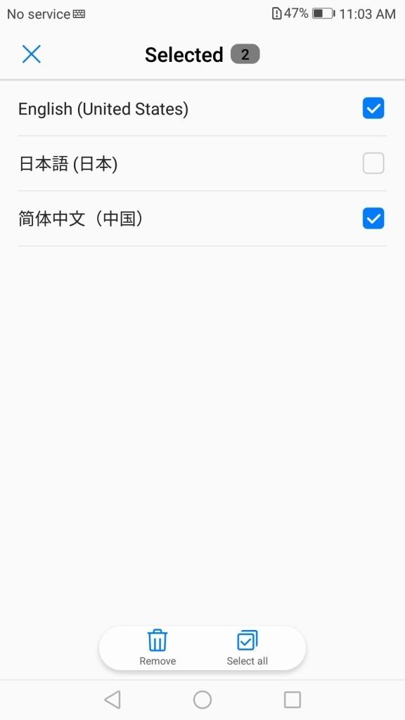 Huawei honor 6X 日本語表示 英語・中国語を削除してみる