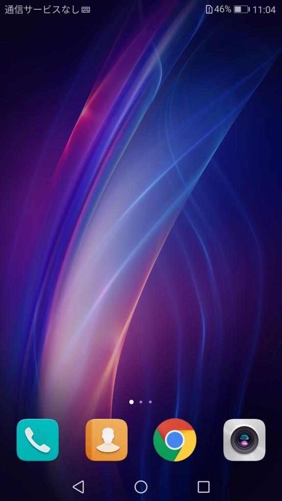 Huawei honor 6X ホーム画面3