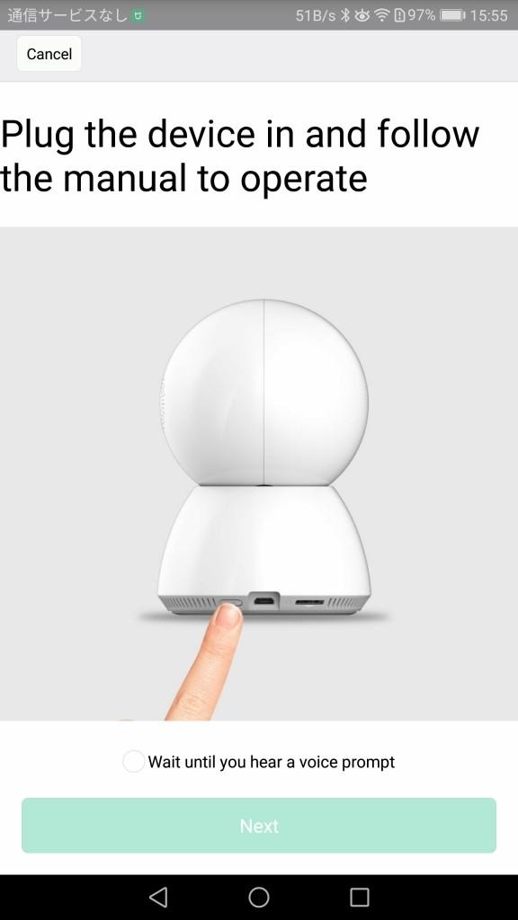 Xiaomi 360カメラ Mi Homeと接続 ペアリング 説明 裏のボタンを押す