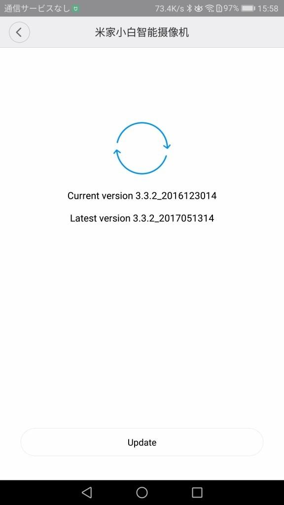 Xiaomi 360カメラ Mi Homeと接続 アップデート中
