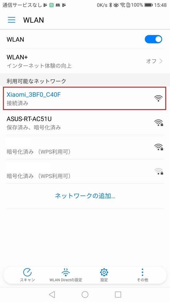Xiaomi-Mi-R3Pに接続して初期設定 Xiaomi_xxxに接続(パスワードなし)