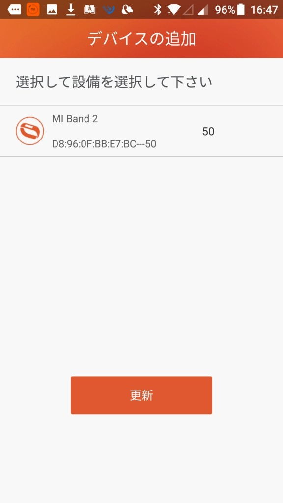 Makibes ID107 Plus スマート ブレスレット VeryFitPro Mi Band 2しかでてこない!