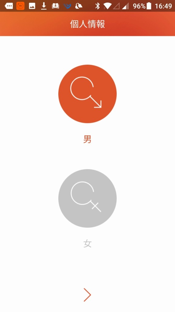 Makibes ID107 Plus スマート ブレスレット VeryFitPro 個人情報 性別