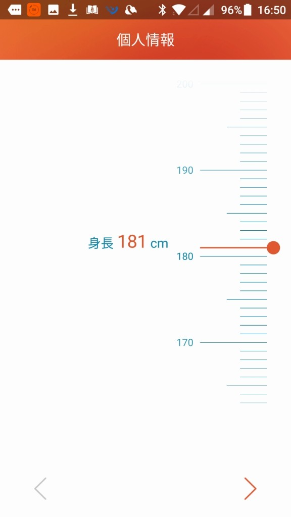 Makibes ID107 Plus スマート ブレスレット VeryFitPro 個人情報 身長