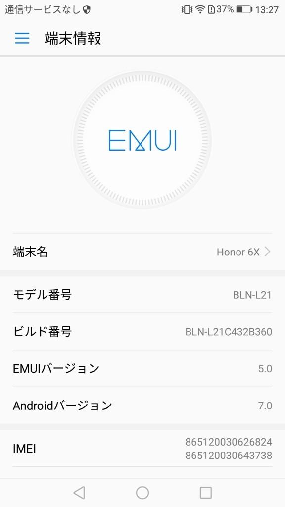 Huawei Honor 6X 端末情報
