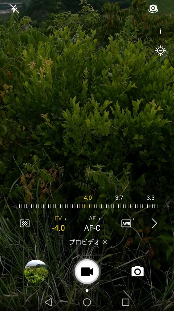 Huawei honor 6X カメラ機能 プロ写真 EV -4.0