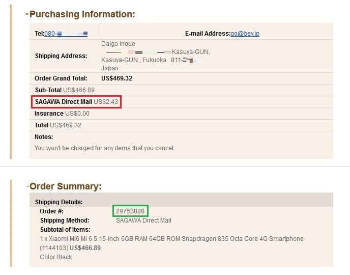 Banggood Sagawa direct mail