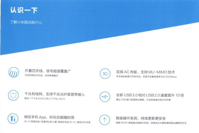 Xiaomi-Mi-R3P-setu-6