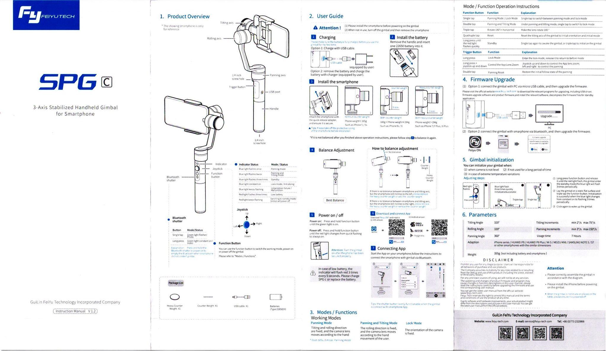 FeiyuTech SPG c 3軸 ハンドヘルド ジンバル スタビライザー 取説