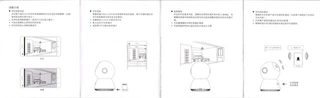 xiaomi-360-ipcamera1